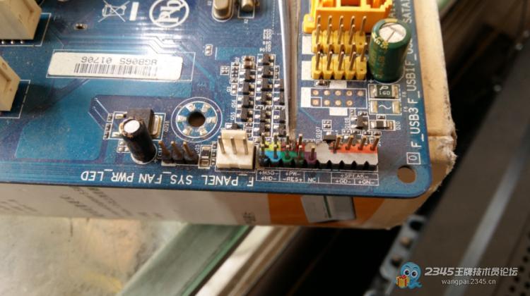 开机电路的修理