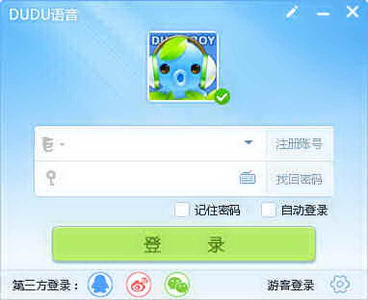 33822270.COM_嘟嘟语音(DUDU)下载