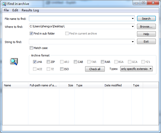 Explzh(压缩文件提取工具)下载