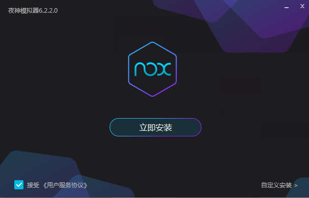 北京pk10开奖记录苹果手机版_夜神安卓模拟器下载