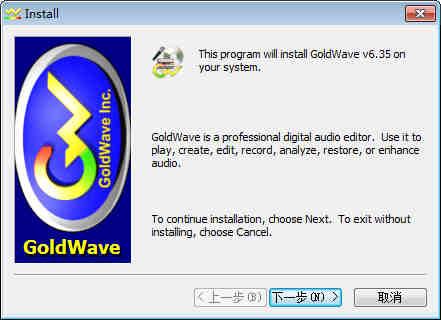 GoldWave音乐编辑器钱柜娱乐