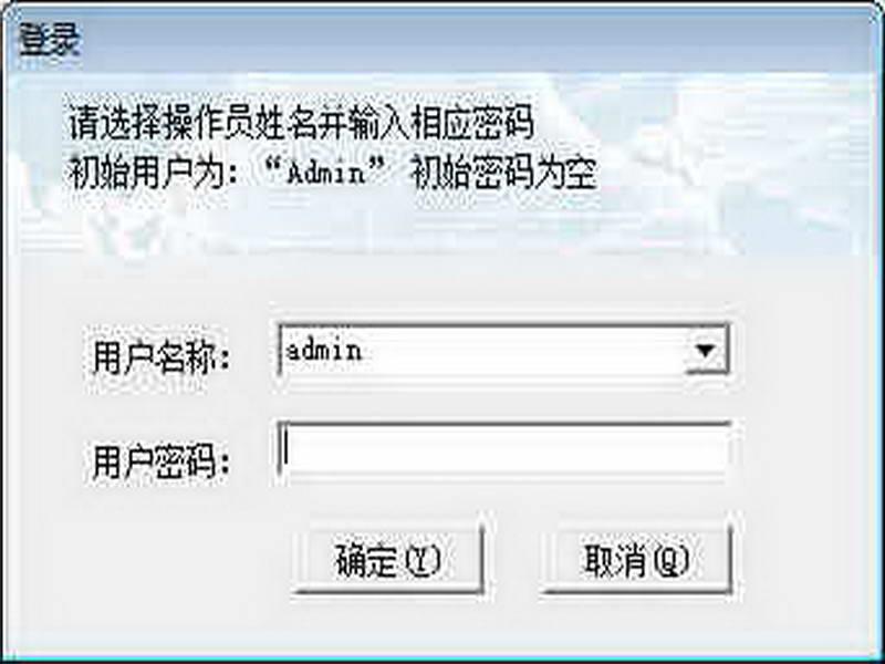 里诺图书管理软件下载