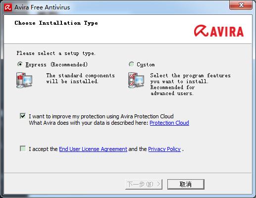 Avira AntiVir Personal(小红伞免费中文版)下载