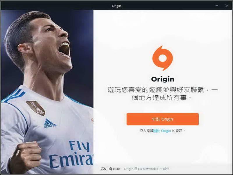 山东快三新版_花少钱中大奖22270.COM-_Origin下载