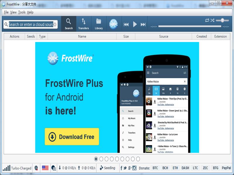FrostWire(P2P共享)下载