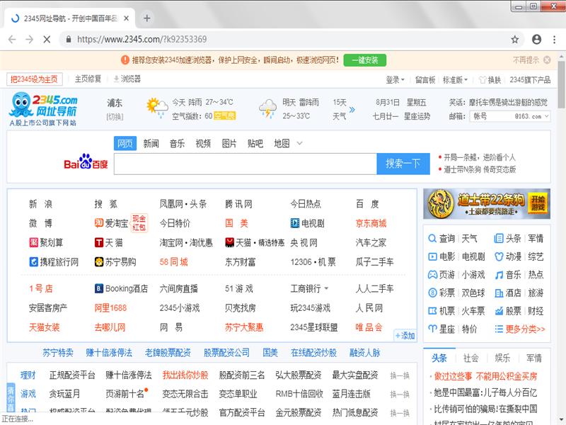 谷歌浏览器(Google Chrome)( dev)下载