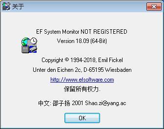 EF System Monitor(系统测试工具)下载