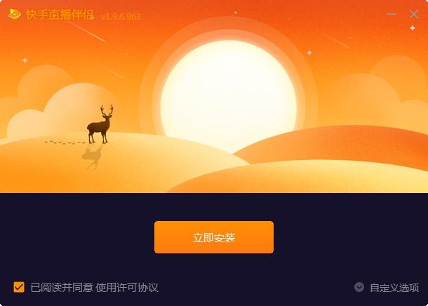 诺亚彩票平台下载_快手直播伴侣下载