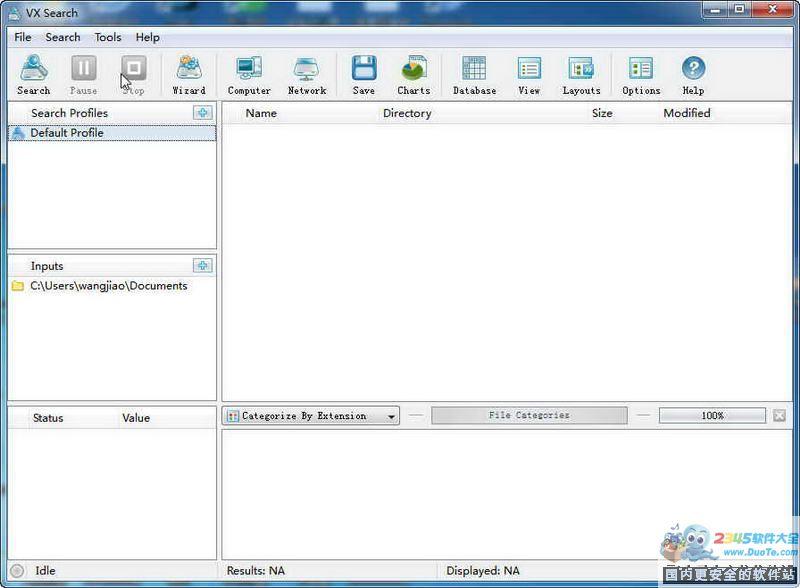 VX Search£¨文件搜索工具£©64位下载