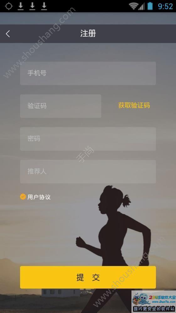 趣步app最新版本下载 趣步app下载