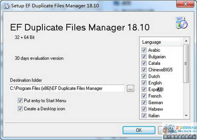 EF Duplicate Files Manager(重复文件查找软件)钱柜娱乐