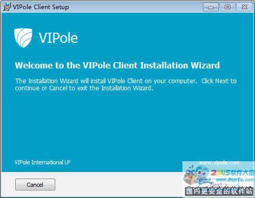 VIPole(加密聊天软件) 下载