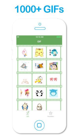 GIF大全表情iPhone版免费下载_GIF膝盖大碎表情动态你敲表情包的图片