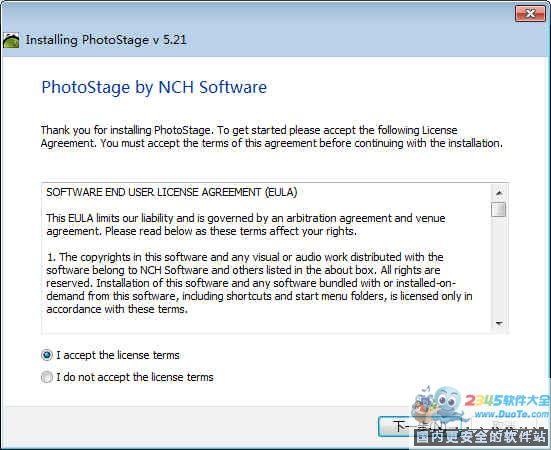 Photostage(幻灯相册制作工具) 钱柜娱乐
