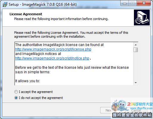 ImageMagick (图片处理十分快三免费计划 首页-件) 32位下载