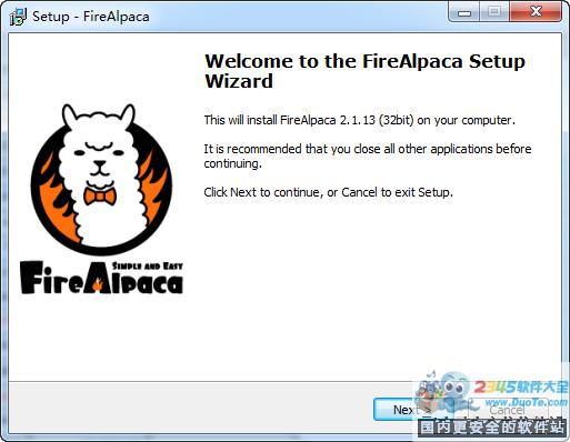 FireAlpaca£¨电脑绘画软件£©32位下载