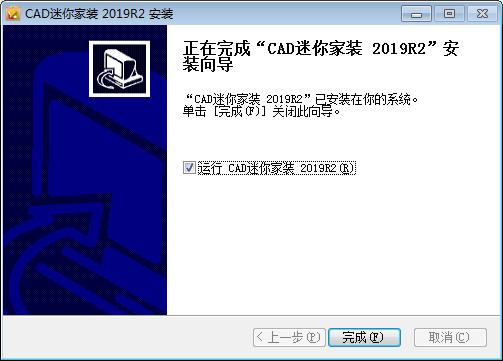 CAD迷你看图广东十一选五开奖直播_广东十一选五平台 - 花少钱中大奖件 正式版下载