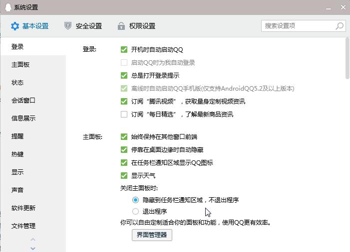 腾讯快三跨度 和值表官方网址22270.COMQQ2019下载