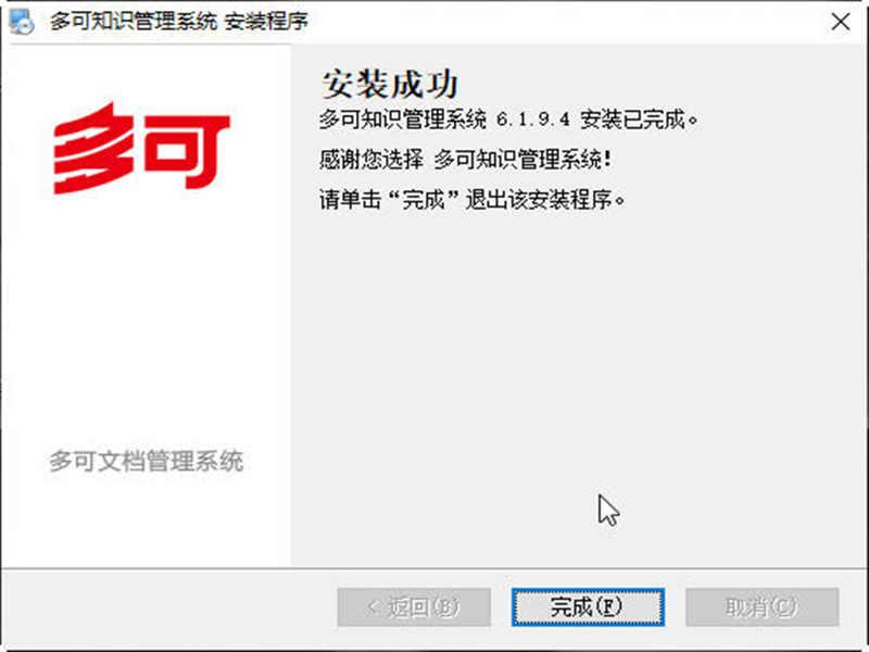 多可免费知识库管理天津快三手机app下载主页-彩经_彩喜欢件下载