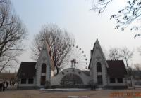 台中 东山/东山乐园