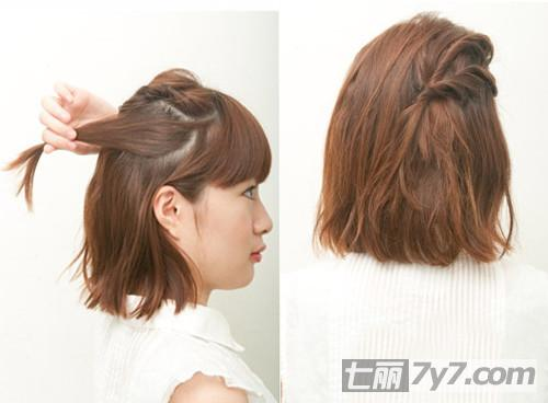短头发简单发型扎法步骤图解