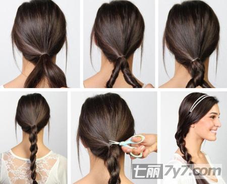 步骤一:先把头发扎成一个低低的马尾辫