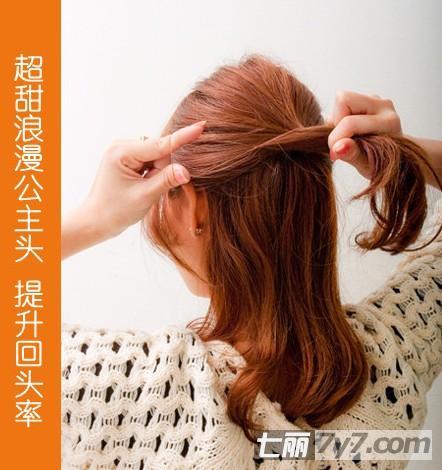 中短发发型公主头扎发