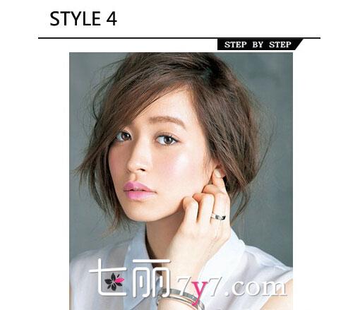 韩式短发发型编发图解