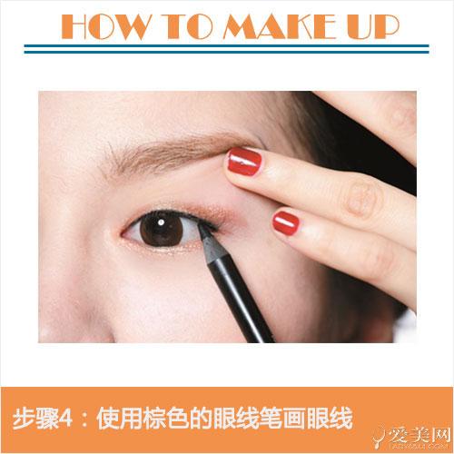 可爱眼妆迎来新爽面孔-眼妆画法