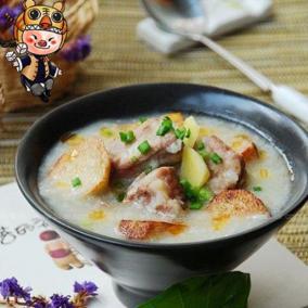 冬夜暖锅   香芋排骨粥