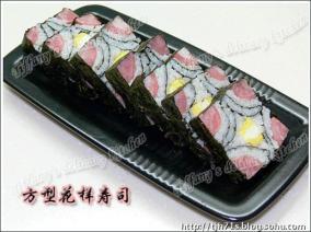 方型花样寿司