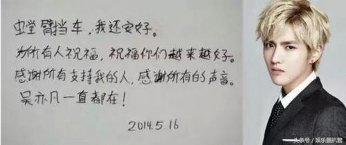 神的儿女一起来赞美 歌谱-一点也想象不出来是吴亦凡这种酷炫Boy写出来的呢   让我猜猜,这里