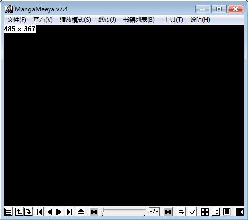 MangaMeeya下载