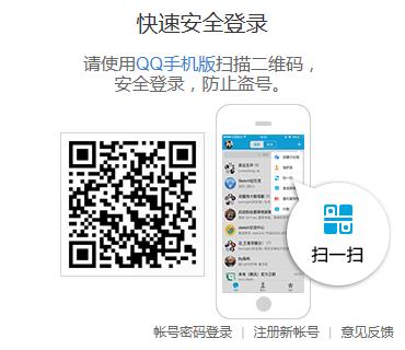 QQ拼音输入法 2019下载