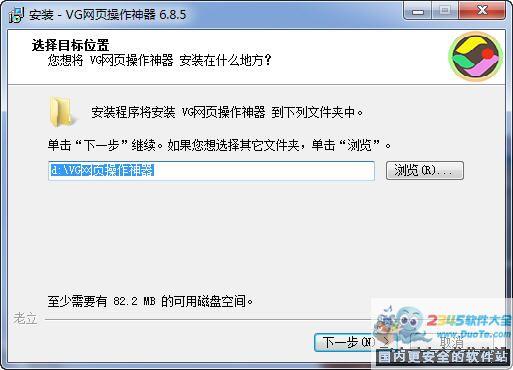 VG网页操作神器£¨原VG浏览器£©下载
