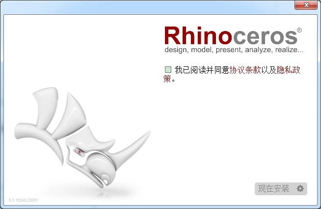 犀牛3D造型软件(Rhinoceros)下载