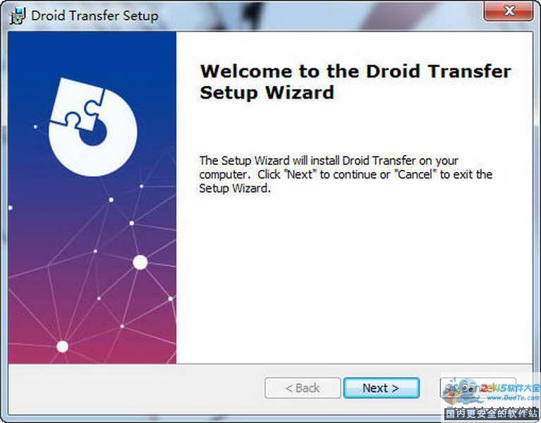 droid transfer£¨安卓手机同步£©下载
