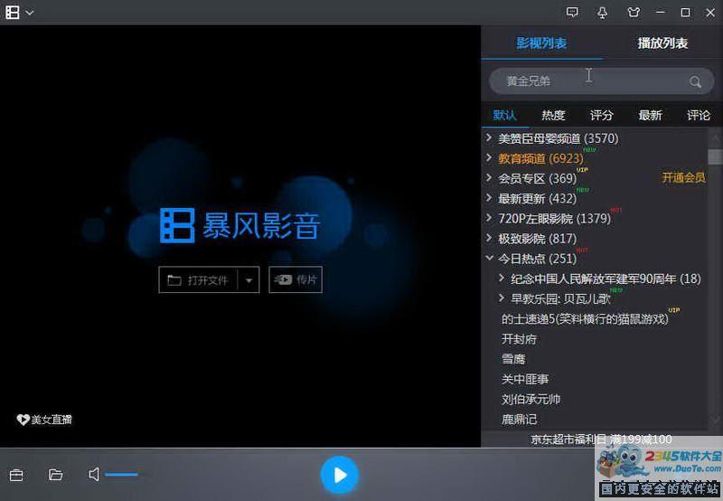 浏览器-浏览器下载-手机浏览器5下载