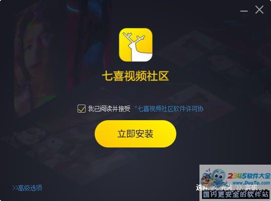 七喜聊天室(七喜视频社区)金沙电竞欢迎您