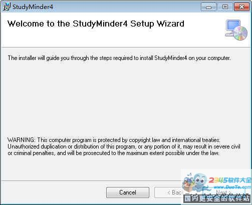 StudyMinder(学习辅助工具)下载