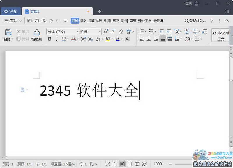 Office 2019 免费版下载 (WPS)下载