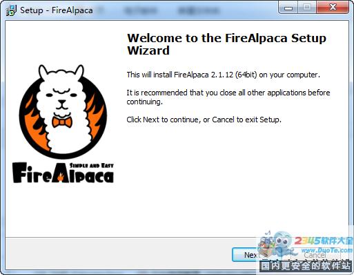 FireAlpaca(电脑绘画软件)64位下载