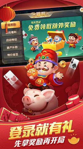 斗地主游戏挣钱的有哪些?斗地主游戏挣钱比较快的游戏平台