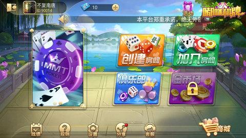有哪些网上打牌换话费的app?最靠谱的网上打牌app是哪款