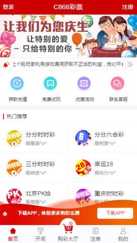 精准福彩3D杀号定胆_免费福彩3D专家杀号软件下载