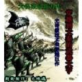 穿越到大秦的武器大亨 七猫小说