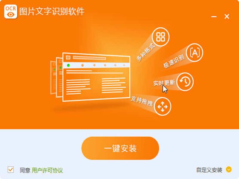 图片文字识别软件bt365手机版下载