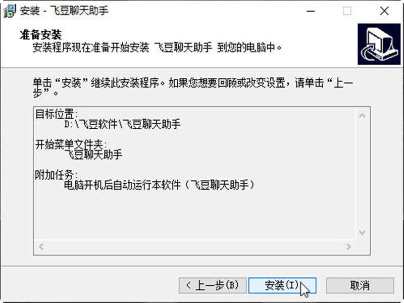 QQ聊天机器人金沙电竞欢迎您