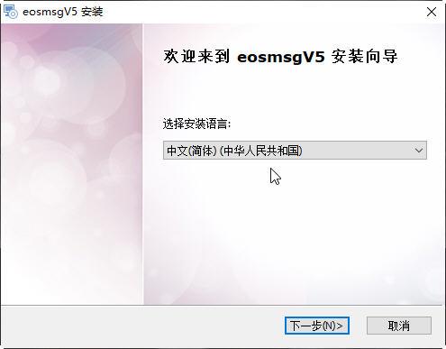 eosmsgbt365手机版下载