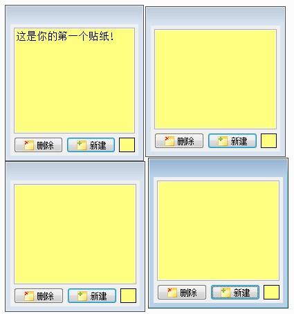 Vov Sticky Notes(桌面便签软件)下载